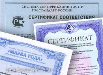 Добровольная сертификация продукции и услуг