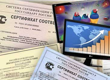 Сертификаты на мониторы различных производителей