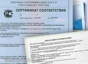Сертификация окон ПВХ