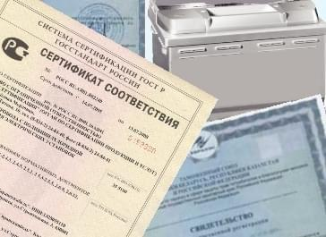 Сертификация соответствия на АКБ