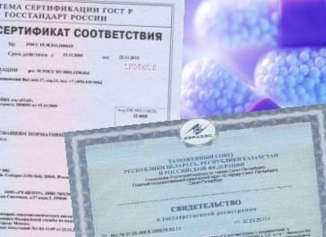 Сертификат на бад