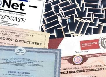 Сертификат соответствия на балку