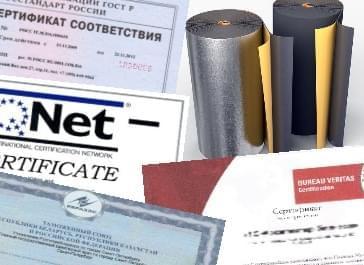 Сертификат соответствия на энергофлекс
