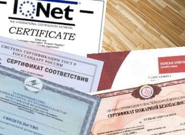 сертификаты соответствия на паркет