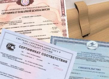 Сертификат соответствия на плинтус