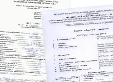 Сертификат (декларация) по ТР ТС 020/2011 и ТР ТС 004/2011.
