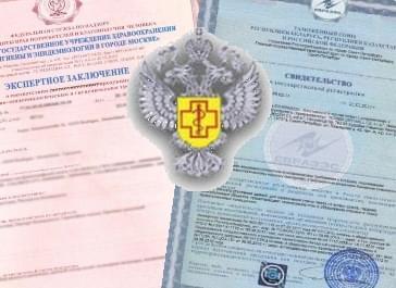 PDF Продление срока действия сертификата