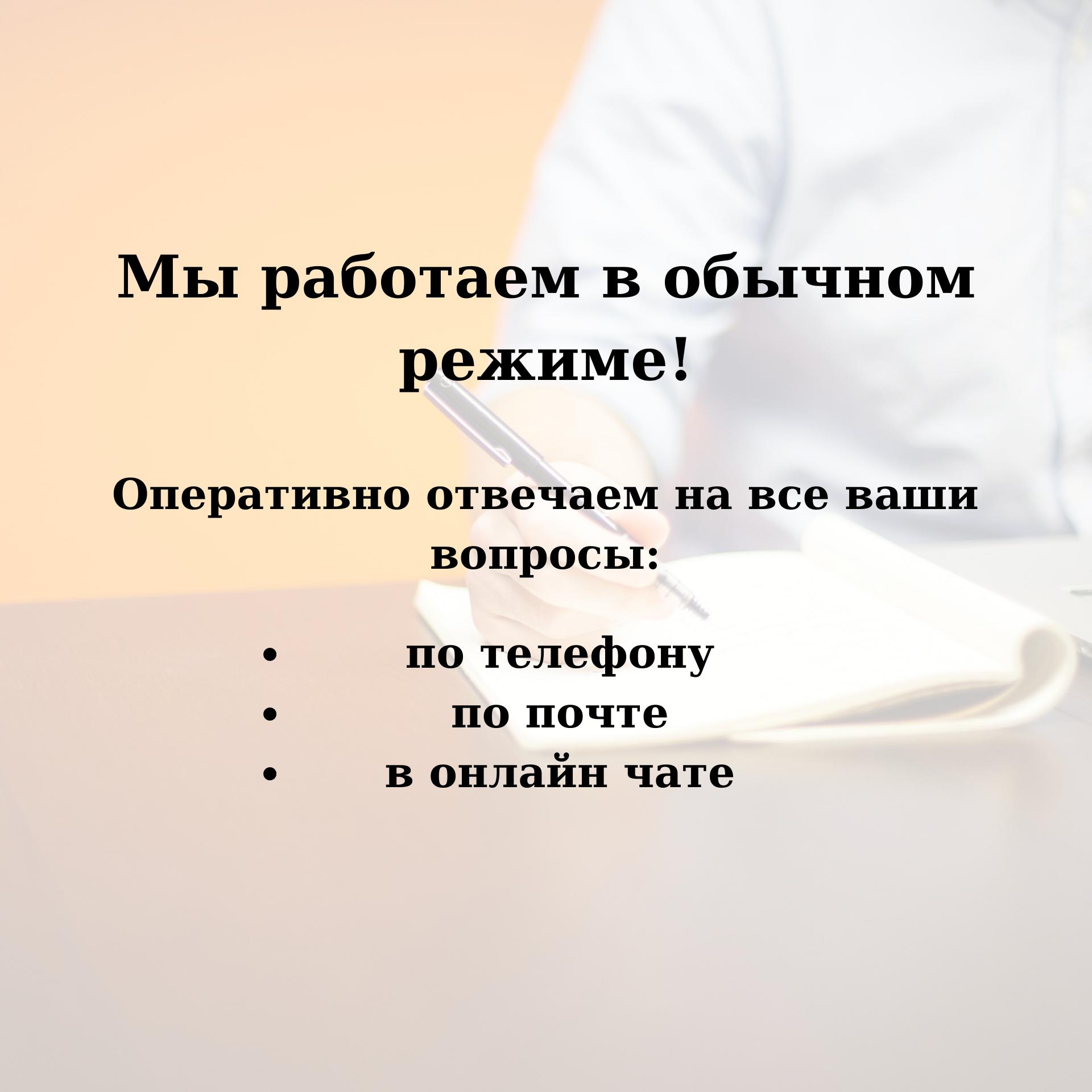 Центр сертификации продукции Москва - Делотест